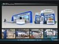 2017中国钛谷国际钛产业博览会