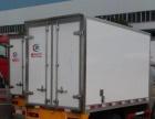 转让 冷藏车江铃4.2米 2.8米冷藏车
