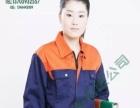 工作服、工装专业生产定制厂家