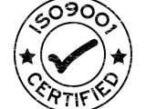 合肥9001认证|合肥华标合肥9001认证公司服务完善