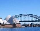 澳洲哪些适合600签证