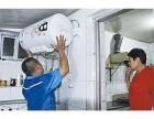 燕山热水器天津维修服务中心 清洗 安装 售后专修 欢迎光临