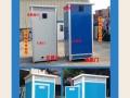 柳州 移动厕所 价格图片