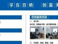 惠州成人全外教英语口语培训