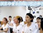 惠州哪里有学DJ打碟MC学唱歌声乐学爵士舞的地方