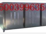 河南uv光解废气处理设备,油墨厂废气处理设备,厂家,公司