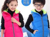 2014新款韩版工厂童装儿童羽绒背心 男女童羽绒背心厂家批发直销