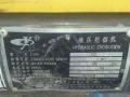 玉柴 YC85-8 挖掘机  (手续齐全)