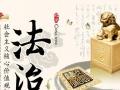 闵行区龙柏金汇航华律师咨询上海律师事务所律师咨询