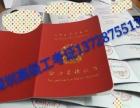 2017年深圳户口新的政策出来了吗?
