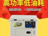 6kw柴油发电机