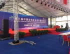 北京顺义展览展会展会庆典策划公司