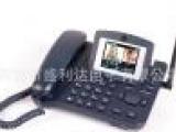 3G WCDMA无线可视电话 可视电话机 多媒体电话 无线Wif