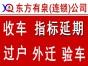 求购 商务车MPV 东风风行S500/宝骏730/瑞风等