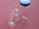 西林瓶 10ml 管制瓶青霉素瓶 10ML玻璃注射瓶  许愿瓶