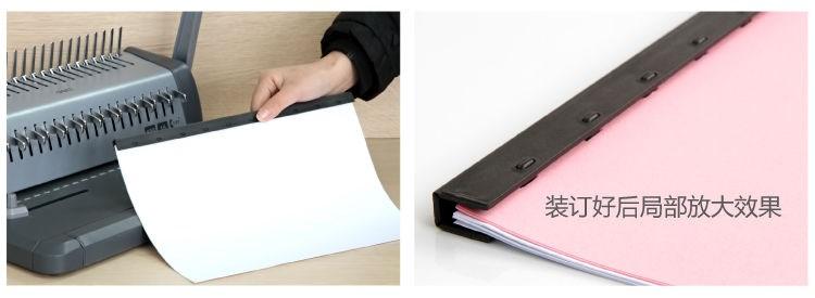 条幅 锦旗 绶带 奖杯 扫描 塑封 菜谱 胸卡 装订 桌牌
