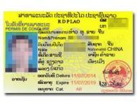 重庆国外驾照翻译