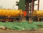 郑州管道疏通化粪池清理全市最低价