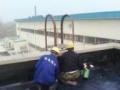 专业防水补漏维修 楼顶 卫生间厨房地下室防水等