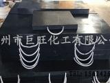 供应聊城UHMW-PE超高分子量聚乙烯超耐磨吊车垫板