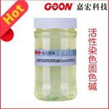 活性染色固色碱Goon2051 PH缓冲能力强 液体固色碱