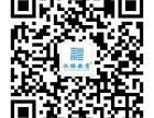 山东潍坊管理类硕士考前辅导正式开班