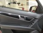 奔驰 C级 2011款 C200 1.8T 手自一体 优雅型周年