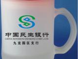 广告杯子带盖 印字印LOGO磨砂杯 定做礼品杯 茶杯 批发玻璃杯