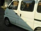 长安商用长安之星2005款 1.3 手动 R1K 出售长安面包车