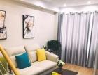 山城国际 复式精装修公寓 拜登托管包租 25万起