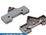 东莞五金定制加工铝合金压铸厂家 铝合金压铸生产免费送样品