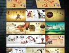 北京印刷台历厂家/北京印刷挂历厂家(图)