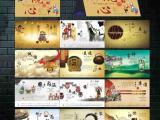 2020年台历订购/北京印刷台历厂家/北京印刷挂历厂家 图