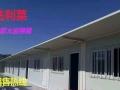 租售集装箱活动房、上下床铺、空调、楼梯、卫生间