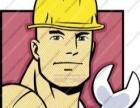 恒盛公司专业 水管 电路 暖气 安装维修施工队伍