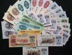 武汉上门回收钱币回收纪念币纪念钞连体钞邮票金银币银元老钱纸币