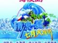 海陵岛+大角湾汽车度假三日游