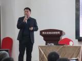 慧智丰为河南农业经理人搭建e智名片营销平台