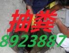 潍坊潍城区专业清理化粪池 清洗管道 清理隔油池 维修马桶