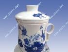 陶瓷茶杯,陶瓷保温杯,会议陶瓷茶杯