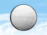 湖北健文供应 维生素C磷酸酯钠 1kg/铝箔袋