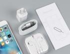 0首付苹果5s iphone6 6s三星s6系列手机分期付款