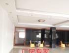 东城全新独院8000平方米厂房火爆招租