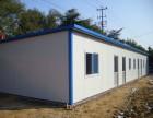北京豐臺區彩鋼板安裝 彩鋼屋頂搭建