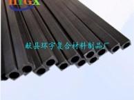 碳纤维管 内圆外方管 外方内方管 优质碳纤维管 纤维管