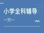 上海小學全科輔導,小學五年級語文 英語 數學輔導