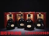 三水回收百乐廷洋酒价格