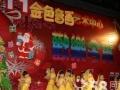 马驹桥艺术幼儿园—北京金色音画文化艺术中心