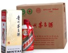 江北五里店回收烟酒网,重庆礼品回收公司24小时上门回收
