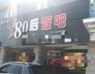 海安380餐饮店转让酒楼餐饮